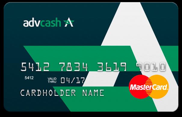 AdvCash - Zahlungsanbieter und E-Wallet - Erfahrungen